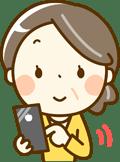 電話で問い合わせるおばあさん